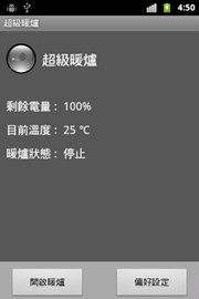 screenshot-1325235055847