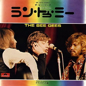 Bee Gees - Run To Me - Japanese Single