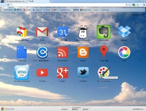 my chrome theme-00