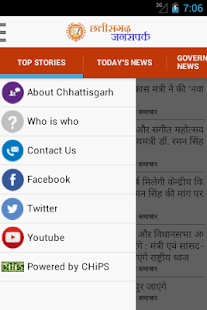 Chhattisgarh DPR- screenshot thumbnail