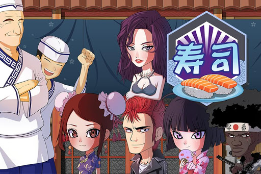 Sushi House - cooking master  screenshots 2