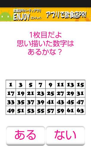 TsukishimaMonjaTakarajima 1.0 Windows u7528 6