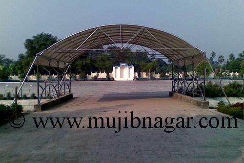 Meherpur-2.jpg