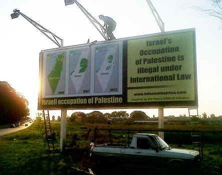 South African billboards supportive of Palestinian cause