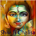 Shiv Ji Chalisa With Audio icon