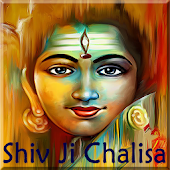Shiv Ji Chalisa With Audio