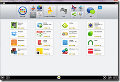 Ashampoo_Snap_2013.01.11_16h12m40s_016_BlueStacks App Player for Windows -beta-1-
