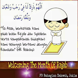 Doa bulan Rejab.