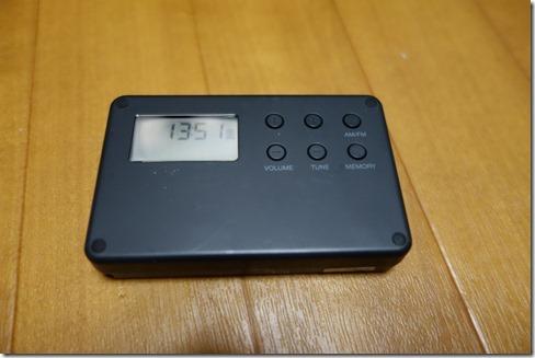 r-DSC00991