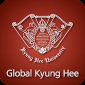 Global Kyung Hee(글로벌 경희)