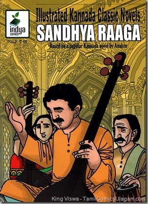 Indya Comics Issue No 2 Apr 2011 Sandhya Raaga Cover