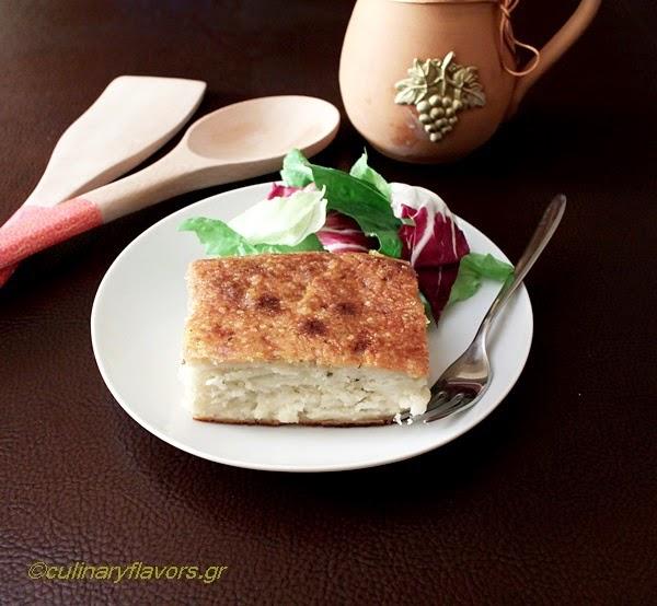 No Phylo Feta Cheese Pie.JPG