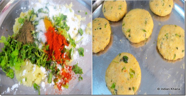 Potato Tikki Cutlet Recipe