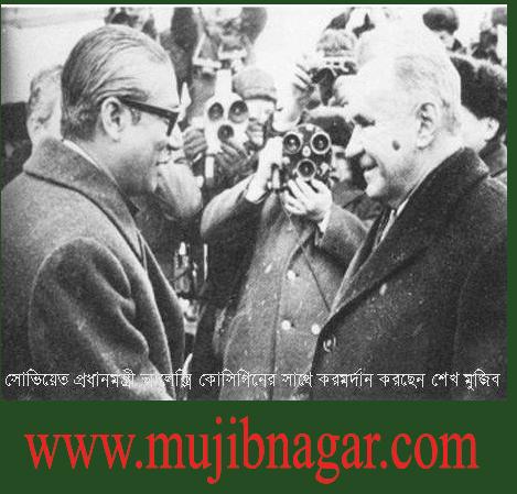 Bangabandhu_Sheikh_Mujibur_Rahman-74.png