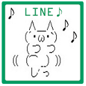 AA Sticker for LINE (AsciiArt) icon