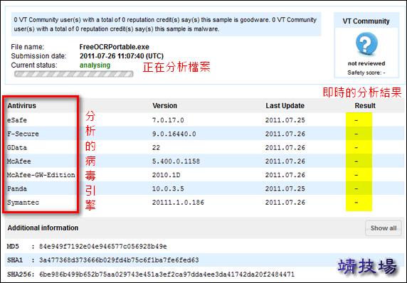 J405_02 scan virus online
