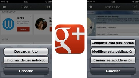 google-plus-actualiza-movil-gestion-paginas