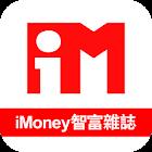 iMoney 智富雜誌 - 揭頁版 icon