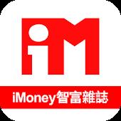 iMoney 智富雜誌 - 揭頁版