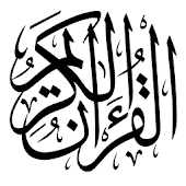 AlMushaf