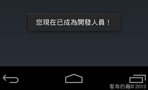 Screenshot_2013-08-26-23-29-29