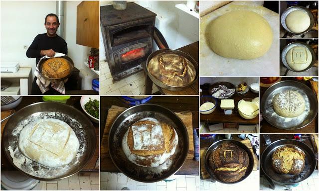 Paliomylos Bread.jpg