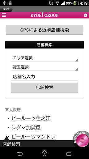KYOEI GROUP 2.0.1 Windows u7528 2