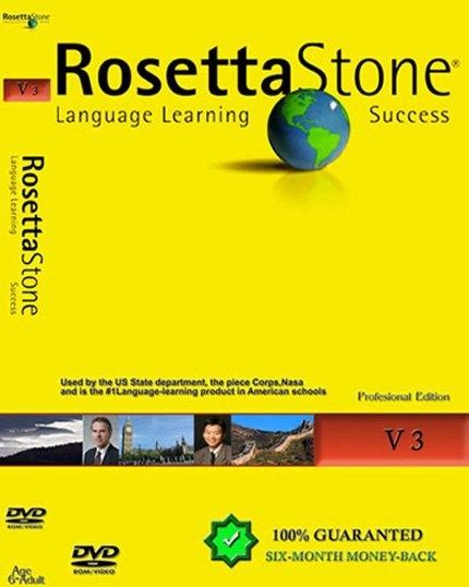 Rosetta Stone İngilizce Eğitim Seti Full