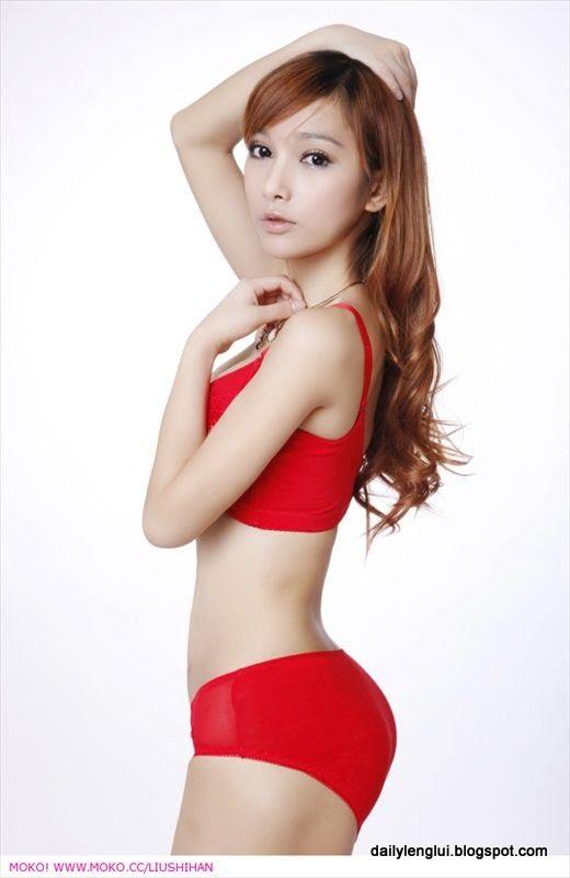 Liu shihan transsexual surgery