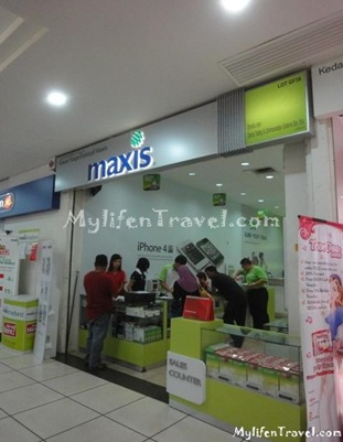 Maxis Wireless Internet 03