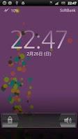 Screenshot of Polka dot clock -TOKITAMA-cafe