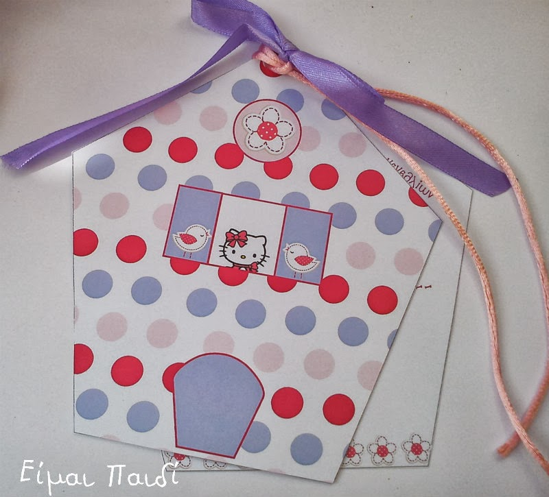 eimaipaidi.gr-πρόσκληση Hello Kitty-printables
