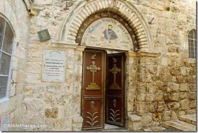 Syrian Orthodox Church, St Mark's Convent, traditional house of Mark and Upper Room, tb010312374