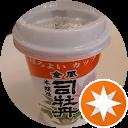 takepo Japan