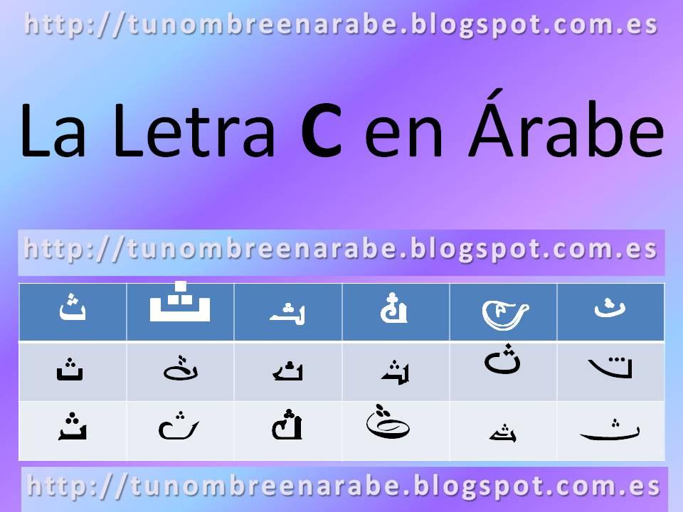 A1group Cartiermansion Hombre Letra Arabes Tatuajes Www