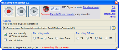 MP3SkypeRecorderScreenshot