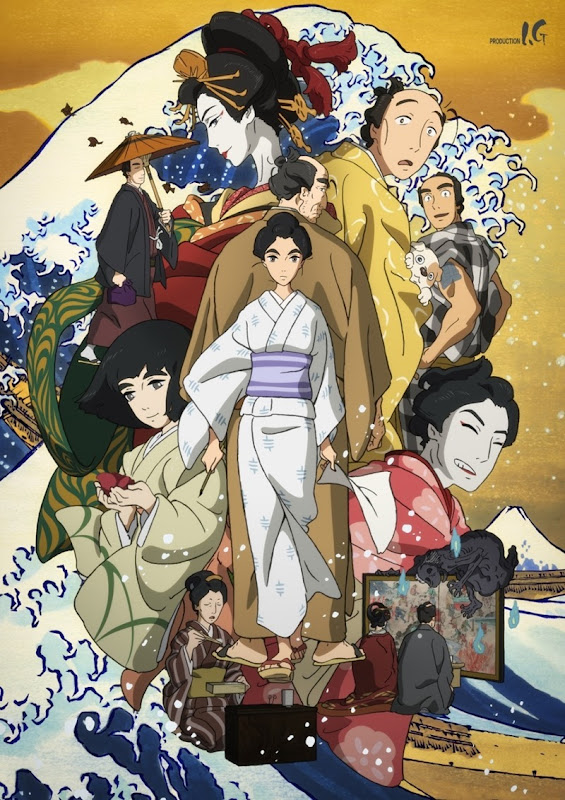 Sarusuberi_Miss HOKUSAI_anime-movie