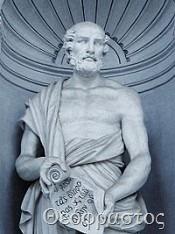 Θεόφραστος - Theophrastus