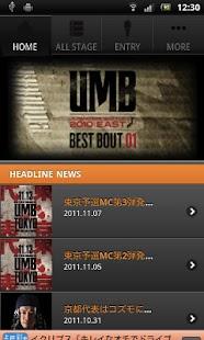 UMB- スクリーンショットのサムネイル