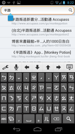 firefox android-10