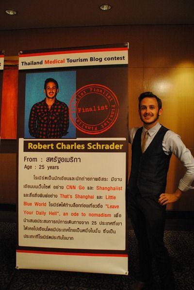 RobertSchrader