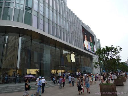 1. Apple Store Shanghai.JPG