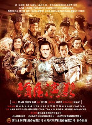 Tùy Đường Diễn Nghĩa (2012) Full ... -  Sui Tang Yan ...