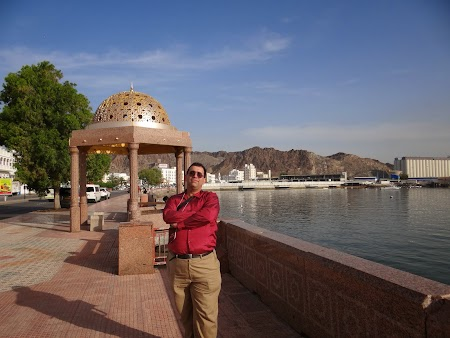 Obiective turistice Oman: Corniche - faleza din Muscat