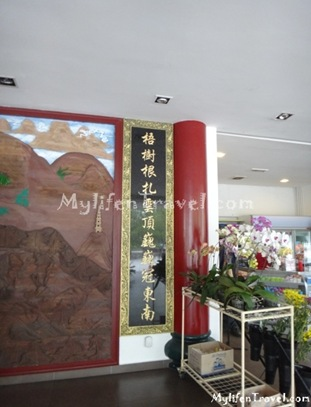 Lim Goh Tong Memorial Hall 11