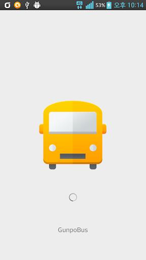 군포버스 - 군포시 마을 버스 교통 도착 정보