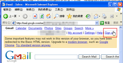 google account sesame-02