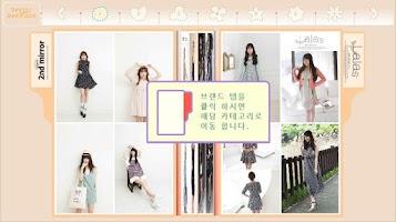 Screenshot of 1030 쇼핑몰 모음 [10대~30대 여성의류 쇼핑몰]
