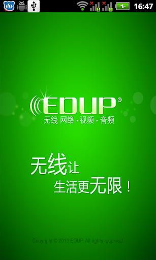 EDUP 云秘书