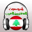 Radio Akram Liban
